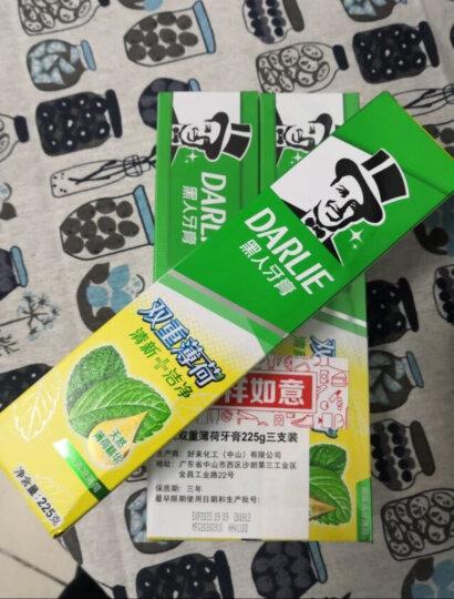 黑人(DARLIE)双重薄荷牙膏3支套装 防蛀固齿 清新口气 有效防蛀 家庭套装(共675g)(新旧包装随机发货) 晒单图
