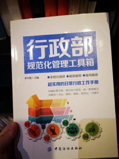 服务设计与创新实践 晒单图