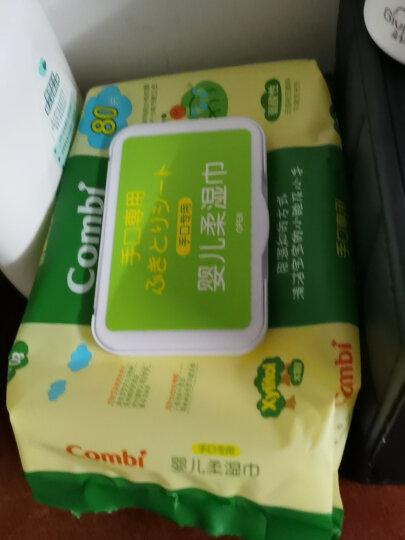 康贝(Combi)婴儿手口湿巾新生儿湿纸巾宝宝湿巾纸80抽家用大包 晒单图