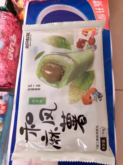三只松鼠抹茶和风麻薯饼干糕点手工特色零食小吃 150g/袋 晒单图