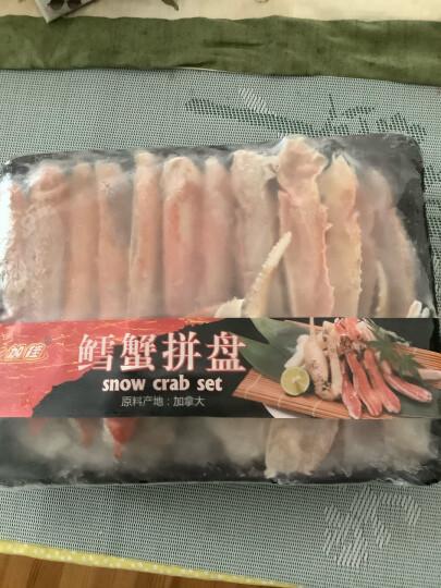 美加佳 熟冻加拿大雪蟹(蟹腿+蟹钳) 海鲜拼盘 500g 海鲜水产 晒单图