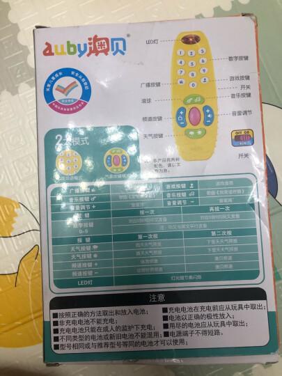 澳贝(AUBY)儿童婴儿玩具男孩女孩小小音乐家音乐小电子琴钢琴461205生日礼物(新旧配色随机发货) 晒单图