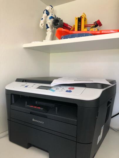 联想(Lenovo)M7605D 黑白激光自动双面打印多功能一体机 商用办公家用(打印 复印 扫描 双面打印) 晒单图