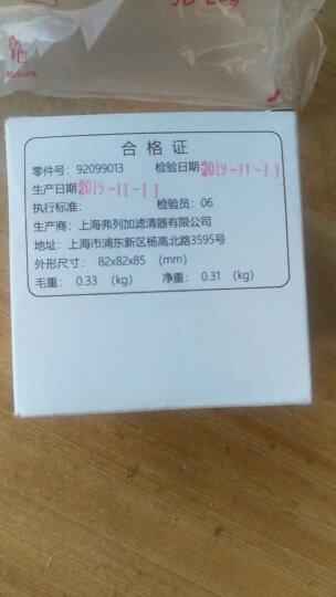 别克(BUICK)原厂空调滤清器/空调滤芯/空调格 威朗1.5T1.5L/昂科威1.5T2.0T/全新君威君越1.5T2.0T1.8L适用 晒单图