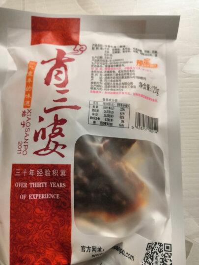 肖三婆四川自贡冷吃香辣冷香牛肉条美食特产零食小吃老麻辣牛肉干肉干肉脯 1袋五香味120g 晒单图