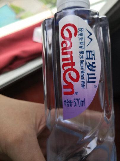 百岁山 景田 饮用天然矿泉水 570ml*24瓶 整箱装 会议办公用水 家庭健康饮用水 晒单图
