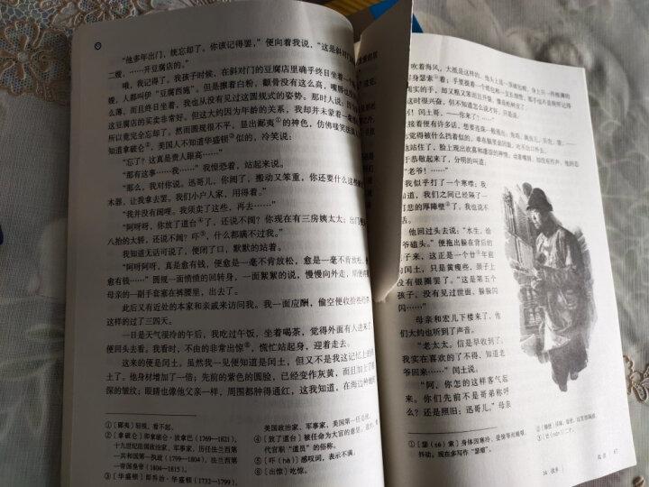 2020全新部编版9九年级上册语文书课本 人教版初三/九年级语文上册教材教科书 新改版9上语文书 晒单图