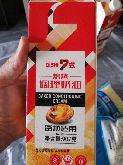 7式蛋挞液907g蛋挞皮伴侣蛋挞水西式烘焙冷冻半成品葡式蛋挞烘焙原料 晒单图