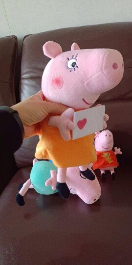 小猪佩奇毛绒玩具公仔男女孩 啥是佩奇 佩琪布娃娃儿童沙发抱枕宝宝安抚玩偶礼品节日礼物送女友 46cm佩奇乔治+29cm泰迪恐龙 晒单图