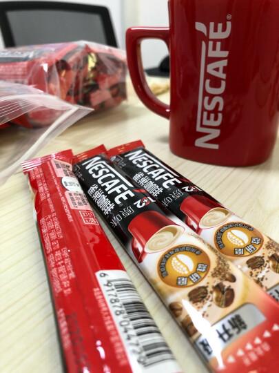 雀巢(Nestle)买二送杯+钢勺】雀巢咖啡1+2原味三合一速溶咖啡粉特浓纯香15g*30条 晒单图