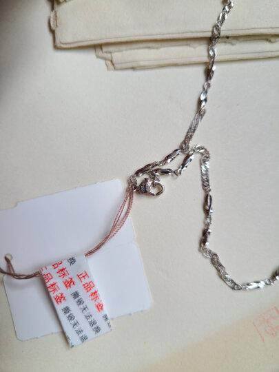 六福珠宝 Pt950杨桃水波纹链铂金项链女款素链 计价 L10TBPN0002 45cm-3.69克(含工费384元) 六福专用扣 晒单图