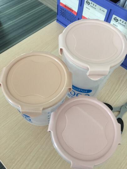 厨房五谷杂粮密封罐塑料瓶奶粉罐储物罐子带盖透明食品零食收纳盒 中号 粉色 晒单图