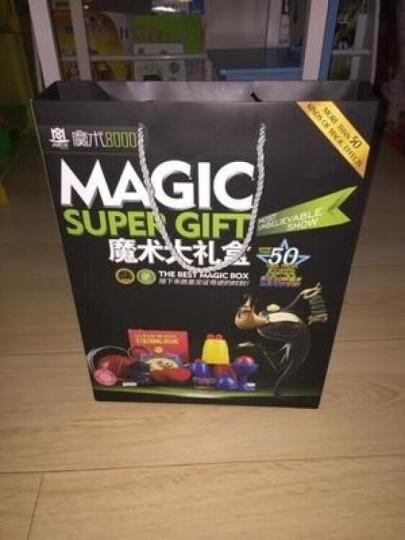 光彩年华 六一儿童节礼物益智儿童玩具小孩男孩女孩魔术道具套装 孩子礼物 智力礼品 魔术大礼包 晒单图
