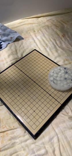 先行者围棋五子棋F-5 中号环保折叠围棋棋盘磁性围棋子套装 棋类玩具桌面游戏 晒单图