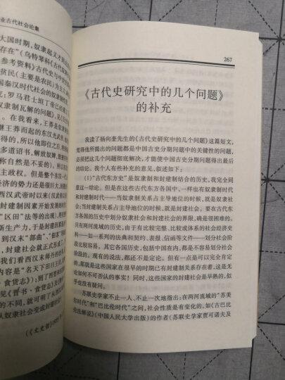 探微集(修订本) 晒单图