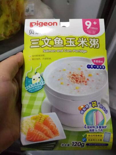 贝亲(Pigeon)婴儿辅食 三文鱼玉米粥 120g(9-36个月) 晒单图