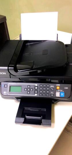 爱普生(EPSON)L565 墨仓式 网络传真打印机一体机(打印 复印 扫描 云打印 无线直连) 晒单图