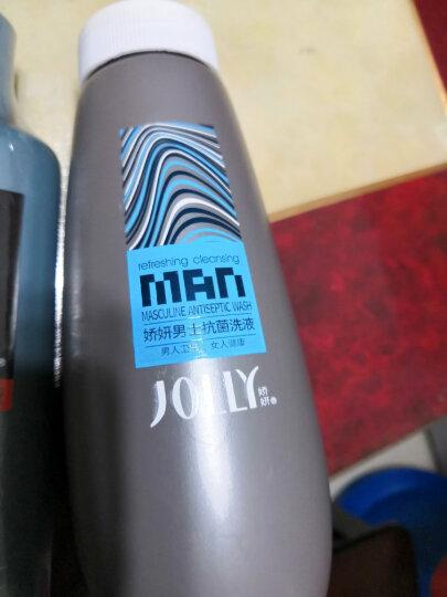 娇妍(JOLLy) 男士洗液私处护理液男性私处去异味清洁阴止痒杀菌抑菌消毒抗炎私密包皮垢清洗液 晒单图