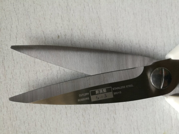 张小泉 厨房多用剪刀S80070100 晒单图