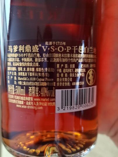 马爹利(Martell)洋酒 名士VSOP+ 干邑 白兰地 350ml 法国原装进口烈酒 晒单图