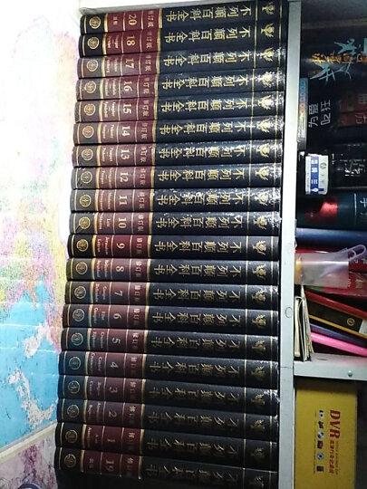 中国大百科全书(第二版 套装共32册) 晒单图