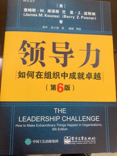 引导:团队群策群力的实践指南(第3版) 晒单图