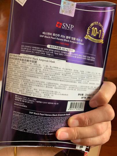 韩国进口SNP斯内普 熊猫形焕彩面膜20ml*10片亮颜嫩肤补水保湿动物面膜男女护肤 晒单图