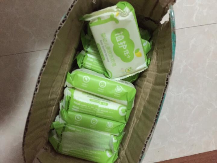 植护婴儿洗衣液 婴儿洗衣皂 宝宝婴幼儿童孕妇衣物清洁剂 1L+500ml*2袋+180g洗衣皂 晒单图