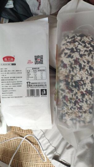 燕之坊 腊八宝米 八宝粥米 (长糯米 黑米 高粱米 豇豆 红皮花生仁 莲子 红枣) 1kg 晒单图