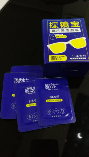 超活水 擦镜湿巾纸 活性离子水 手机/电脑/Ipad/眼镜/化妆镜擦净宝 22片/盒 晒单图