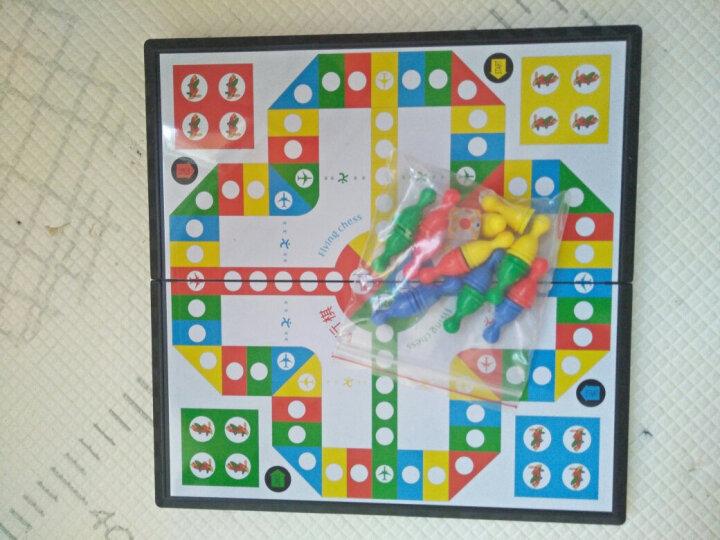 先行者飞行棋儿童磁性折叠棋盘棋子D-6 小号便携式桌游儿童玩具 晒单图
