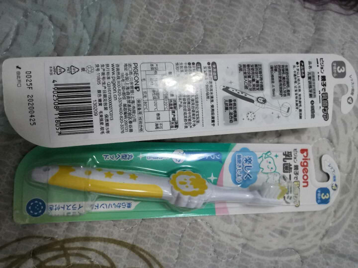 贝亲 (Pigeon) 牙刷 儿童牙刷 儿童训练牙刷 柔软刷毛 4阶段训练牙刷 嫩黄 3-6岁 进口11805 晒单图