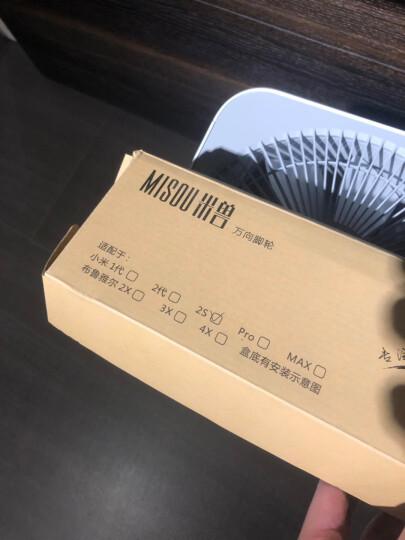 米家 小米空气净化器滤芯滤网 标准版 家用除甲醛除菌除二手烟异味 净化器2/2S/3/pro通用 晒单图