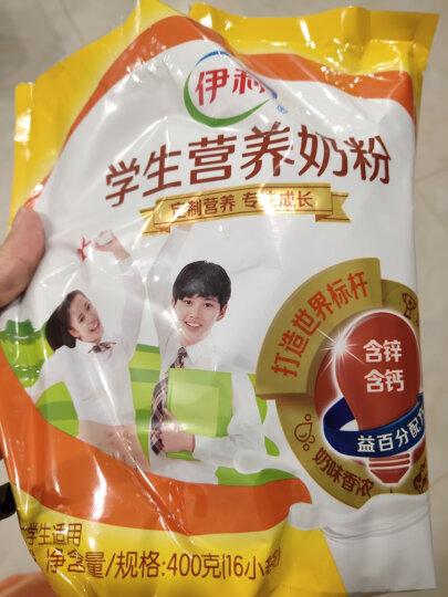 伊利 儿童成长高钙奶粉 学生奶粉 高钙 青少年 营养 早餐 冲饮 400g袋装 方便装独立小包装 晒单图