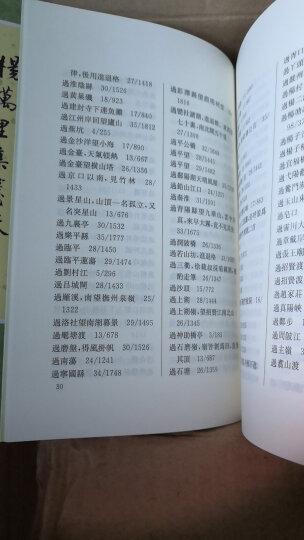 中国古典文学基本丛书:乐章集校注 晒单图