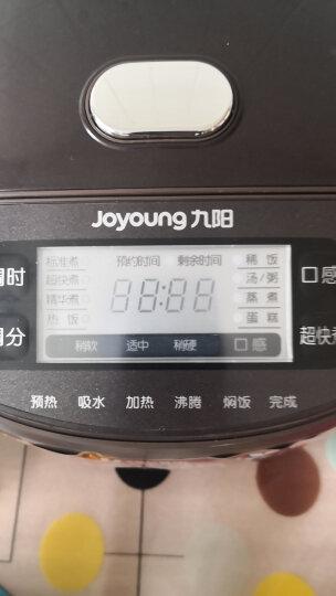 九阳(Joyoung)电饭煲 电饭锅 4L大容量 智能预约 多功能大功率 液晶显示 不粘内胆 JYF-40FS69【邓伦推荐】 晒单图