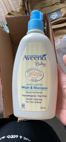 艾维诺 Aveeno 婴幼儿天然燕麦滋润保湿润肤乳液 所有肤质适用 美国 354ml 晒单图