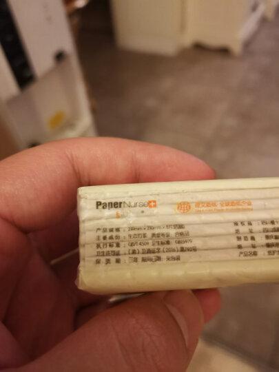 纸护士 手帕纸 竹浆本色纸 便携式小包纸4层8片*48包(精装礼盒) 整箱销售 无漂白妇婴适用 晒单图