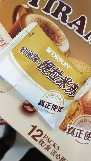 Orion 好丽友 营养早餐点心零食 注心 下午茶 提拉米苏12枚276g/盒 晒单图