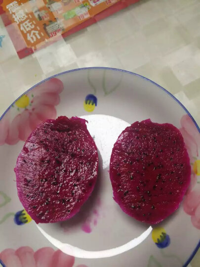 越南红心火龙果6个装礼盒 红肉大果 单果450-500g 新鲜水果礼盒 晒单图