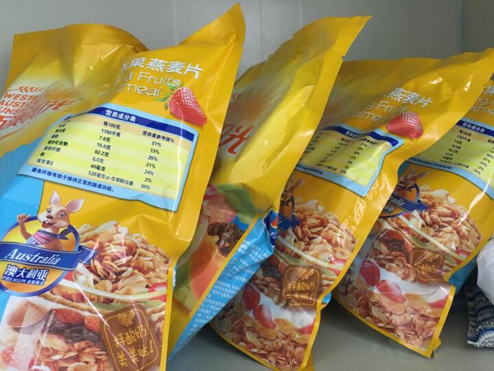 西麦 燕麦片 西澳阳光 营养早餐食品 酸奶好搭档 即食 冷冲烘焙干脆水果燕麦片500g(25g*20小袋)独立包装 晒单图