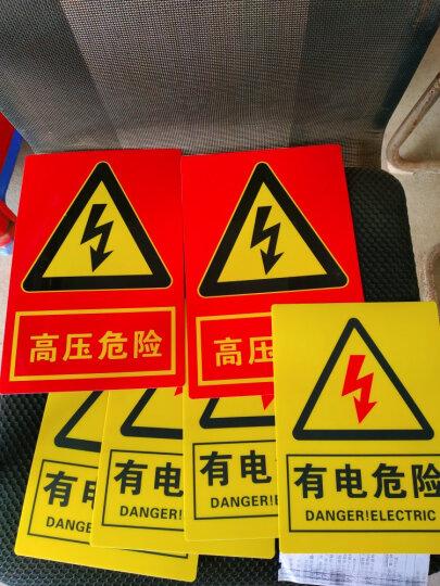 有电危险标牌  当心触电 提示牌 标识牌 警示牌 安全用电提示 25*18CM 多尺寸可选 黄色 25*18CM 1张  带胶撕开可直接粘 晒单图