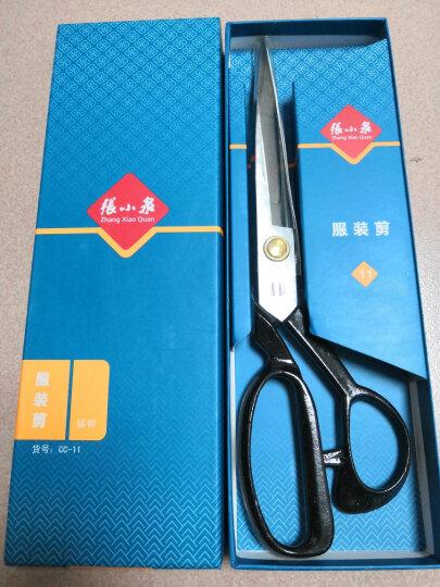 张小泉 11寸服装剪 裁布剪子工业剪 高碳钢锻打剪子 裁缝剪刀缝纫剪刀 CC-11 晒单图