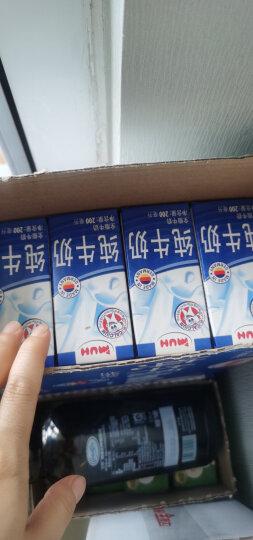 德国进口 甘蒂牧场(MUH)牧牌 部分脱脂纯牛奶 200ml*24盒 整箱 进口牛奶  牛奶 晒单图