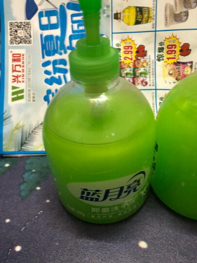 蓝月亮野菊花洗手液 500g/瓶+500g/补充瓶 厨房专用 去腥去油腻 温和保湿 去油污 洗手液补充装 晒单图
