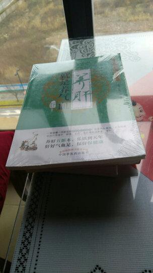 中医五脏养生经丛书:养肝就是养气血 晒单图