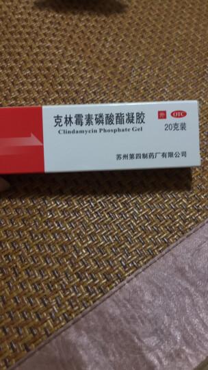 达林 克林霉素磷酸酯凝胶 20g软膏 痤疮 祛痘药膏 3盒装 晒单图