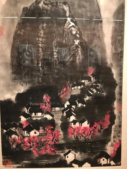 刘炳森隶书(名家书法范本) 晒单图