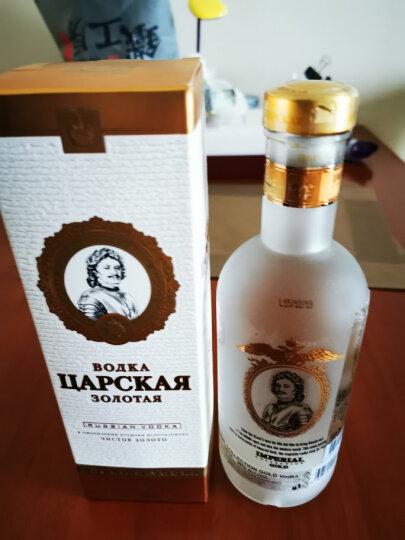 【2件8折】俄罗斯烈酒 进口洋酒礼盒 沙皇伏特加 500ml*1瓶 银500ML 六瓶整箱 晒单图