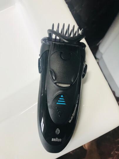 博朗(BRAUN)电动剃须刀全身水洗往复式刮胡刀充电式剃胡刀MG5010 晒单图